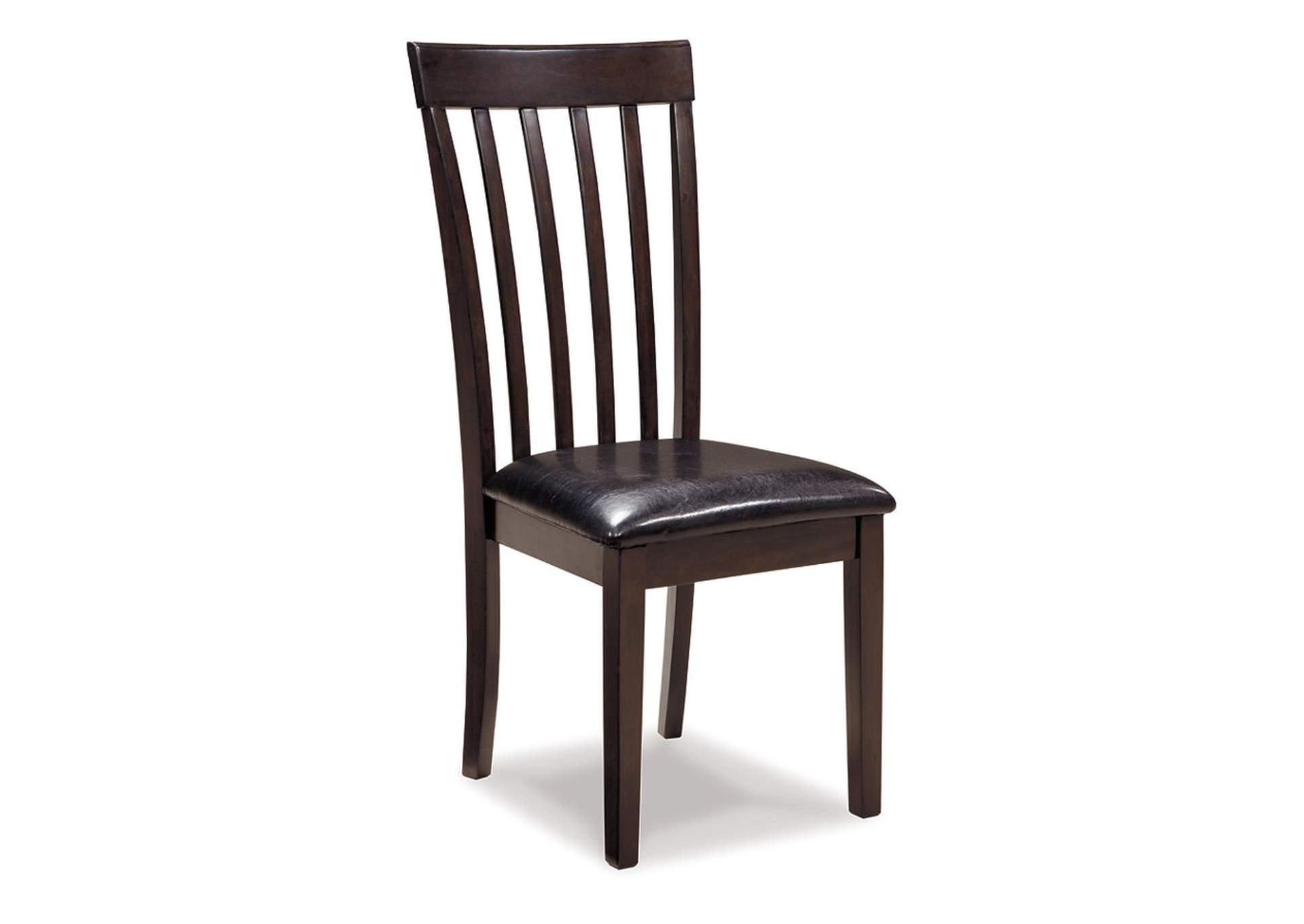 Hammis Кресло для столовой