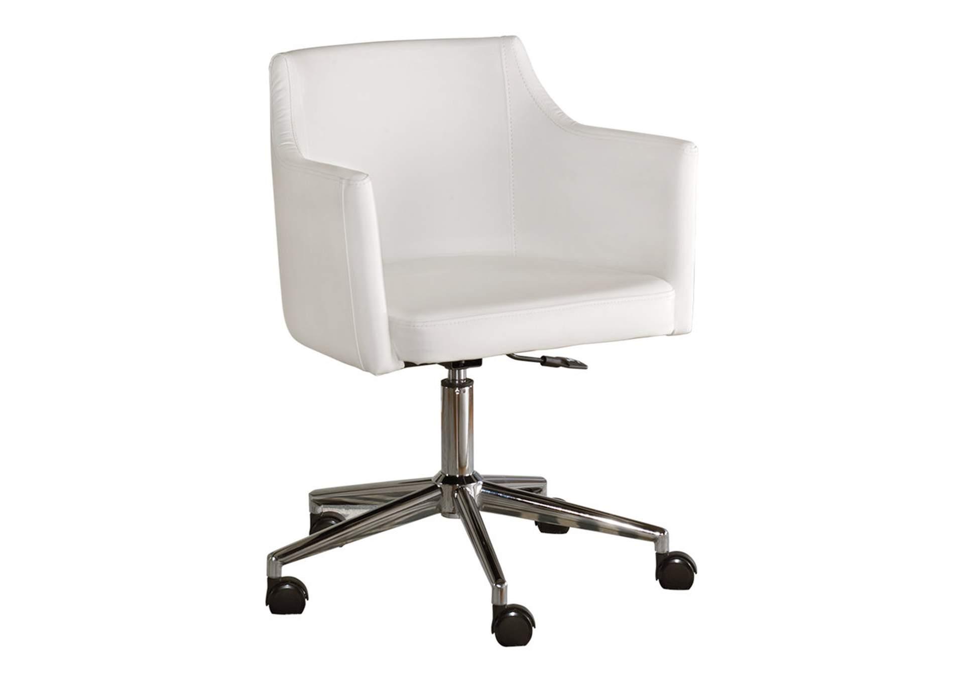 Baraga Офисное кресло для дома