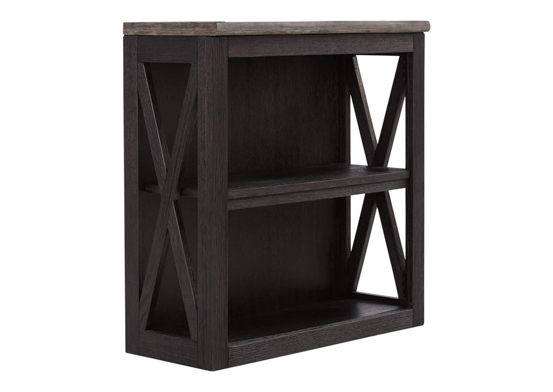 خزانة الكتب